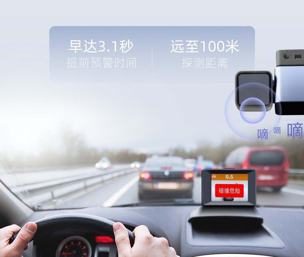 Xiaomi MINIEYE AI_upozornenie