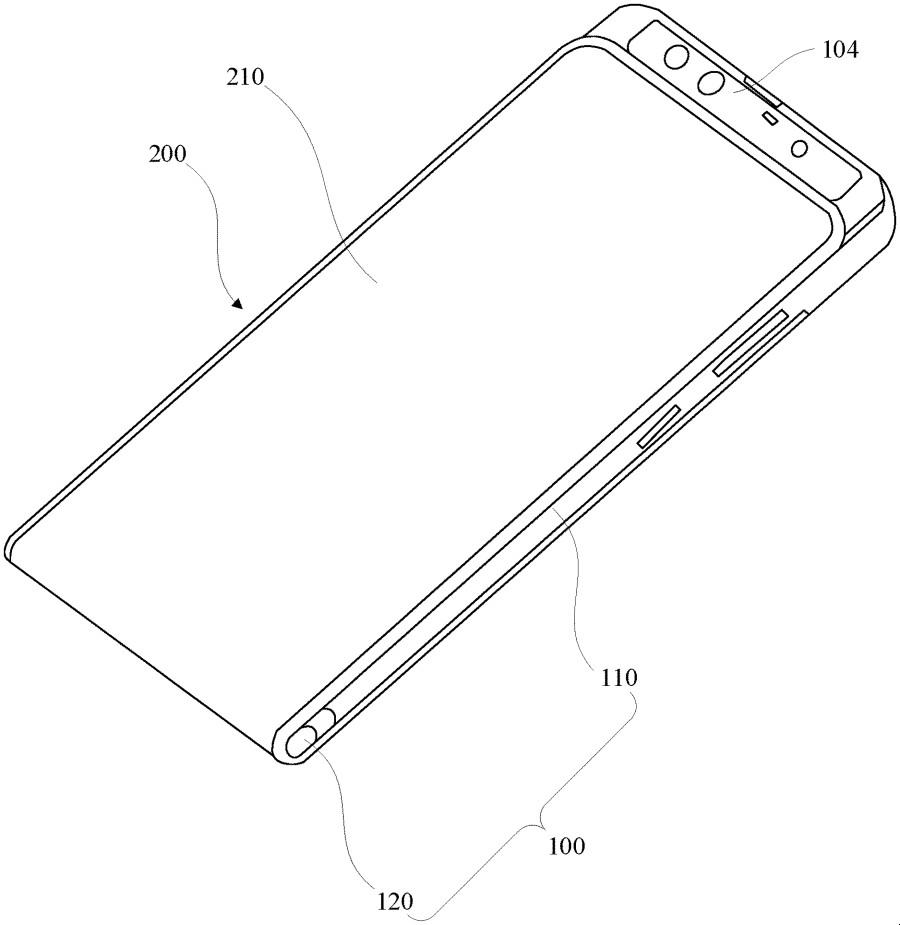 Xiaomi posuvny displej obtekajuci bradu zariadenia