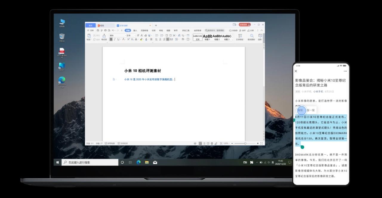 MIUI+ Semi-desktop rezim_2