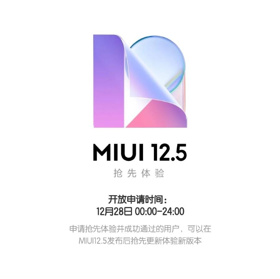 Xiaomi MIUI 12.5_spustenie registracneho programu