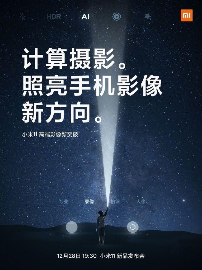 Xiaomi Mi 11_novy software spracuvajuci fotografie