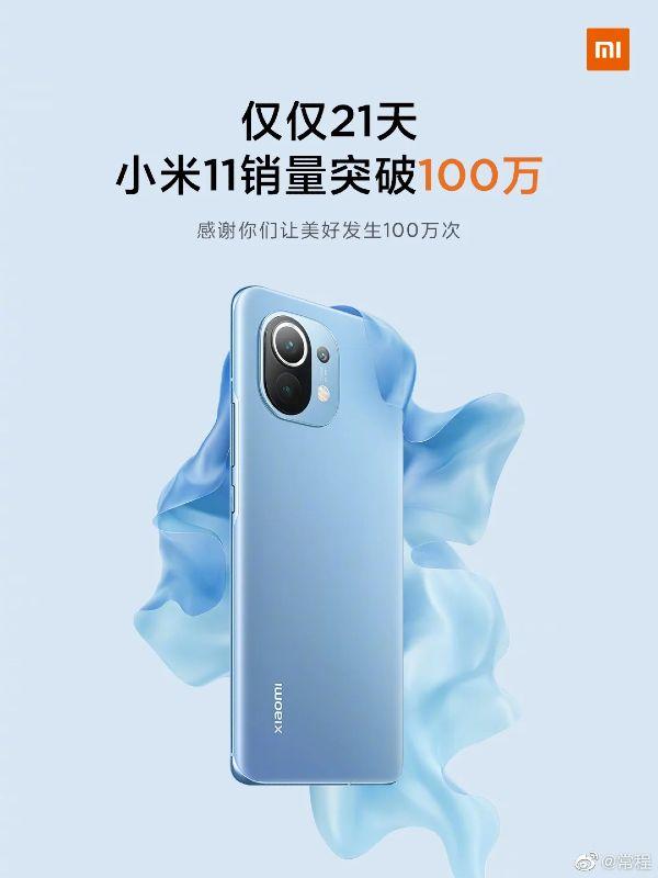 Xiaomi-Mi-11-1 milion predanych zariadeni