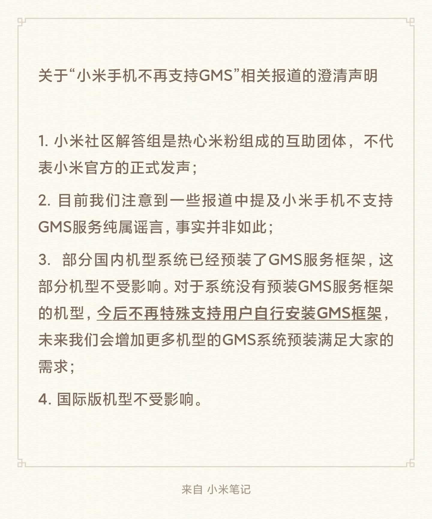 vyjadrenie xiaomi_ku GSM sluzbam
