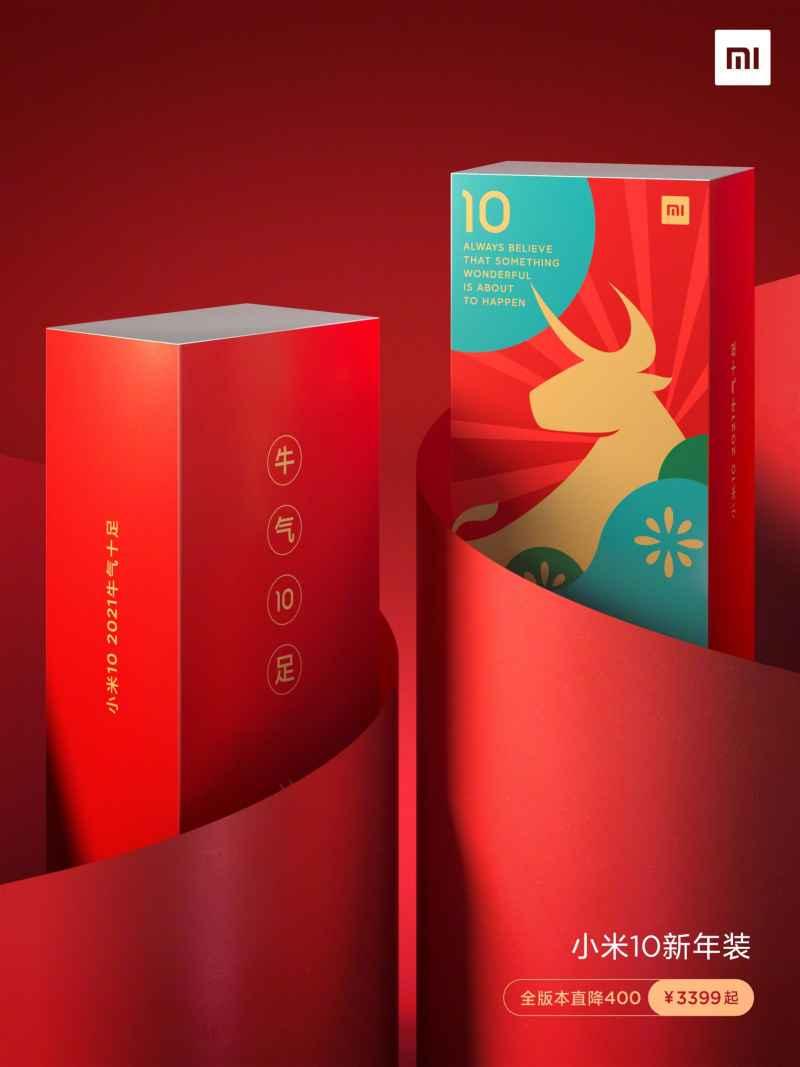Špeciálne balenie vynovenej bývalej vlajkovej lode Xiaomi Mi 10 2021 k príležitost nového čínskeho roka, v znamení vola.