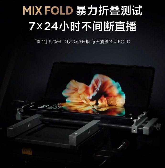 Zariadenie Mi MIX FOLD prejde verejným endurance testom.